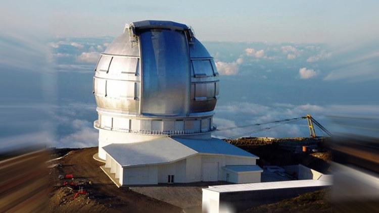 На фото - телескоп на острове Ла-Пальма, Канарские острова.
