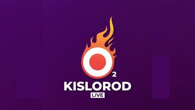 Фестиваль Kislorod.Live в Бенидорме