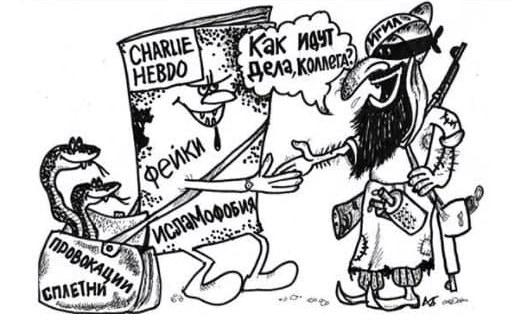Чеченская газета опубликовала карикатуры наCharlie Hebdo