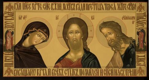 Предтеча с Христом и Богородицей