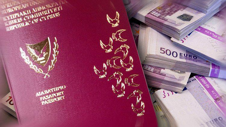 Анкета виза испания собственник недвижимости