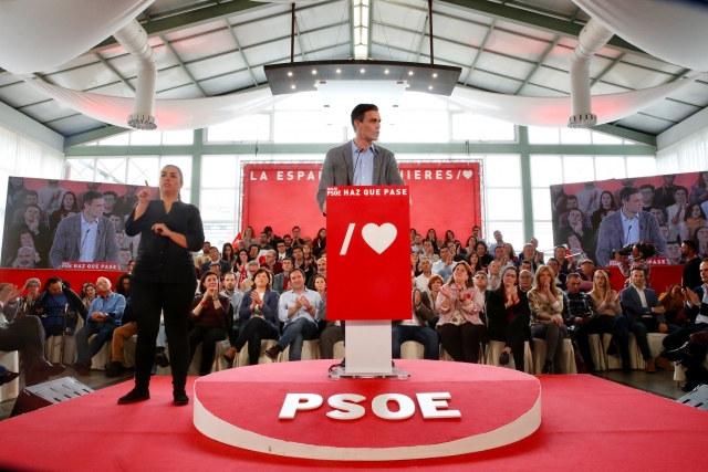 Испанская социалистическая рабочая партия (PSOE)